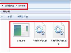 Win7系统adb.exe无法正常启动已停止运行的具体解决方法