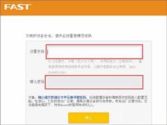 falogin.cn初始密码是多少?手机打不开falogin.cn怎么办?