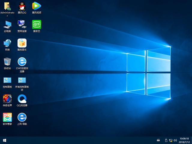 电脑公司 GHOST WIN10 X86 安全稳定版 V2018.07(32位)