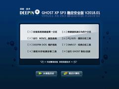 深度技术 GHOST XP SP3 稳定安全版 V2018.01