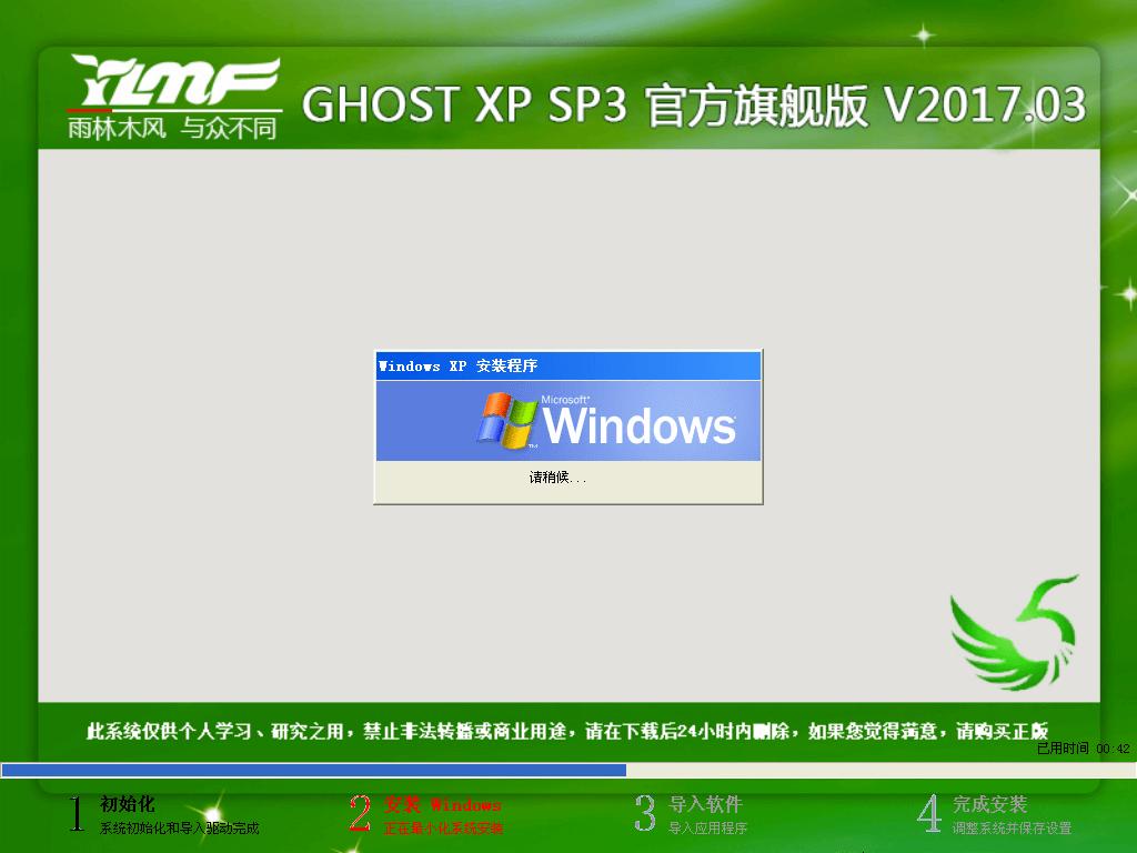 深度xp系统哪个好用_如何用u盘装xp系统 硬盘安装xp系统教程图文教程 - 系统之家 ...